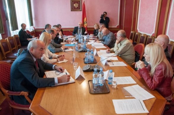 Commission for Monitoring and Control of privatization Process continued its 17th meeting