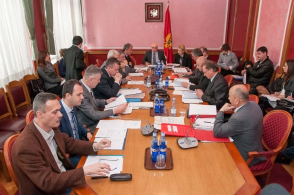 Commission for Monitoring and Control of the Privatization Procedure held the continuation of its second meeting